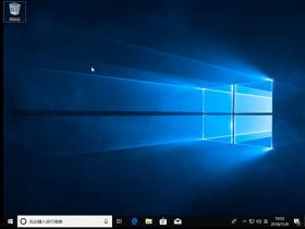电脑win10系统桌面任务栏无响应的解决方法