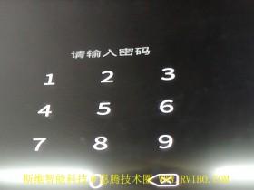 [希沃SEEWO一体机]希沃屏幕锁密码,整机开机黑屏提示请输入密码,屏幕解锁密码忘记了解决办法