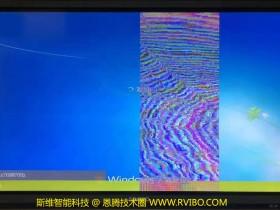 [希沃SEEWO一体机]希沃H70EA屏幕全通道花屏,竖向局部花屏,希沃一体机花屏故障解决办法