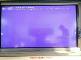 [希沃SEEWO内置电脑]MT23内置电脑模块开机系统启动过程中反复蓝屏重启,无法进入系统解决办法
