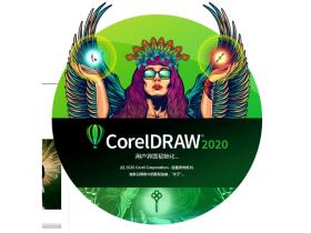 [CDR软件]CorelDRAW矢量绘图软件下载,CorelDRAW Graphics Suite 2020 v22.0.0.412 绿色精简版