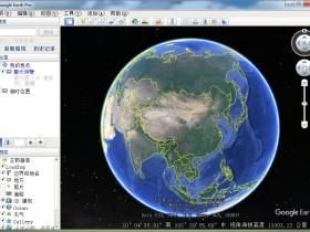 [地图软件]Google地球专业版下载, Google v7.3.3.7692 绿色便携版