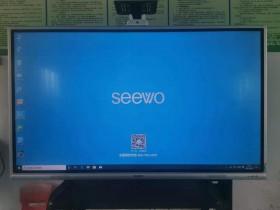 [系统镜像]希沃SEEWO一体机系统镜像下载,希沃WIN10专业版操作系统,Y375XA/MT51J/I5-9400专用操作系统