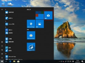 [系统教程]Windows10电子邮件账户如何删除?