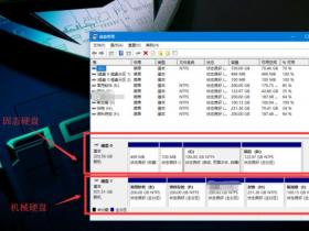 [系统教程]怎么使用Win10电脑自带的磁盘分区功能进行磁盘分区?