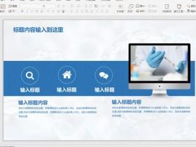 办公软件使用之PPT背景边框如何添加花边?