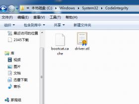 [系统教程]Win7旗舰版系统打补丁的时候出现蓝屏怎么回事?