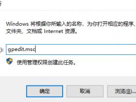 [系统教程]Win10专业版系统电脑窗口无法移动怎么办?
