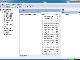 如何关闭win10系统自带Windows Search服务功能