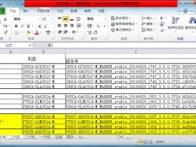 [MAXHUB会议机]MAXHUB会议机怎么升级,MAXHUB会议机升级软件下载,MAXHUB会议机固件升级