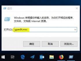 Windows Defender关闭卸载,如何快速关闭禁用Windows 10自带的杀毒软件Windows Defender