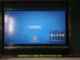 [希沃SEEWO一体机]希沃F65EC前置USB接口在PC系统下无法识别,安卓系统下正常解决办法