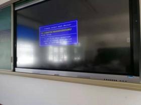 [希沃SEEWO一体机]希沃F80EA开机不定时弹出电脑快捷启动项选择菜单,无法进入电脑系统解决办法