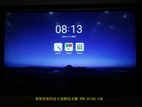 [MAXHUB会议机]MAXHUB平板会议机升级后黑屏不显示,电源指示灯蓝灯常亮解决办法