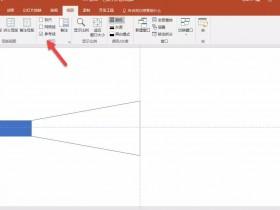 PPT使用技巧:如何快速绘制透视立体对比图形表达,如何制作ppt立体图形