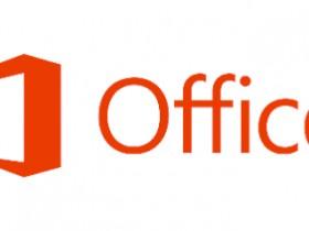 [办公软件]Office办公软件下载,微软办公套件 Microsoft Office 全套官方原版附激活工具