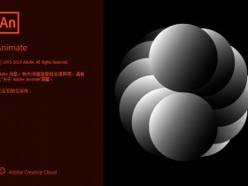 [软件下载]Adobe Animate动画制作软件,Adobe Animate 2020 v20.0.2 直装破解版