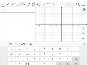 [教学软件]GeoGebra数学绘制几何工具下载,GeoGebra v6.0.574.0 中文离线便携版