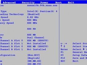[希沃SEEWO一体机]希沃FXXEC重新安装系统后直接进BIOS,无法进入内置电脑系统解决办法