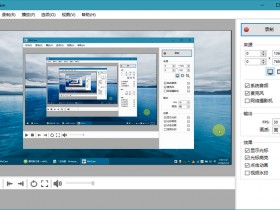 [录像软件]WinCam屏幕录像软件下载,WinCam v1.8.0 免授权绿色特别版及单文件