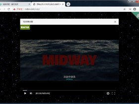 [粉丝福利]本站开放VIP会员视频在线解析播放,VIP视频免费播放接口,欢迎使用