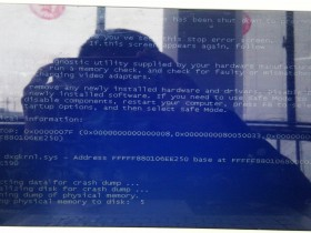 [系统教程]Windows系统蓝屏代码0x0000007F解决办法,dxgkrnl.sys驱动蓝屏解决教程