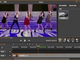 [实用教程]希沃SEEWO剪辑师软件打不开无法运行,不能编辑导出视频,无法录屏等异常情况解决办法