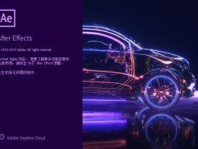 [AE软件]Adobe After Effects专业视频编辑处理软件下载,Adobe After Effects 2020 17.0.4.59 绿色版