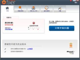 [辅助工具]Dll-Files Fixer注册表错误及DLL文件修复工具下载,Dll-Files Fixer V3.3.9中文版含注册机