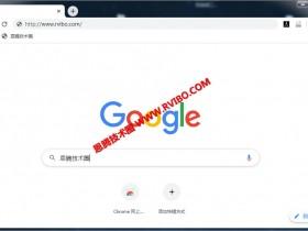 [谷歌插件]Chrome谷歌应用商店,超强的Chrome浏览器插件让Chrome浏览器更好用