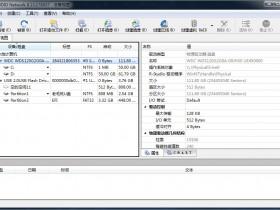 [数据恢复]R-Studio数据恢复软件下载,R-STUDIO Network v8.13 Build 176037免激活绿色便携版