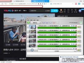 [视频下载]VSO Downloader万能视频下载器,VSO Downloader Ultimate.v5.1.1免费破解版