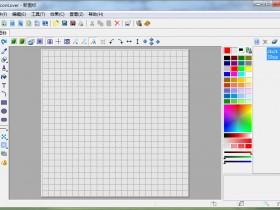 [作图软件]Aha-Soft IconLover图标制作软件下载,Aha-Soft IconLover v5.48 中文汉化版