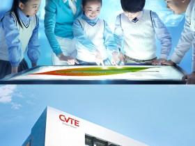[设备采购]希沃SEEWO交互式智能触摸平板一体机,65-86寸WIN10正版系统(本站特惠)
