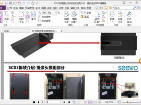 [文档编辑]福昕PDF文编编辑处理软件下载,福昕高级PDF编辑器企业版v9.7.2 绿色精简版