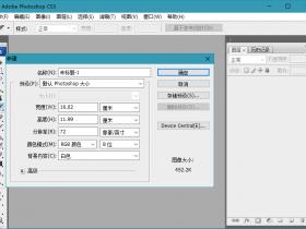 [PS软件]Adobe Photoshop CS3图像处理软件下载,Adobe Photoshop CS3 (v10.0) 绿色精简版
