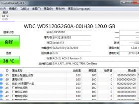 [硬盘检测]CrystalDiskInfo硬盘检测工具下载,CrystalDiskInfo v8.5.0 绿色单文件版