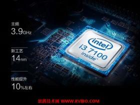 [驱动程序]INTEL Core i3-7100 CPU核心显卡驱动程序下载,INTEL Core i3-7100 核显驱动程序