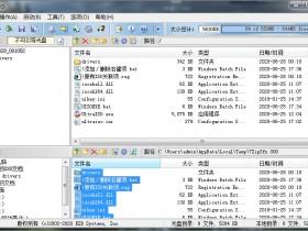 [映像工具]UltraISO 软碟通映像文件制作下载,UltraISO v9.7.3.3629 简体中文零售版单文件
