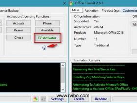[激活工具]微软Windows系统Office激活工具,Microsoft Toolkit v2.7.1激活工具下载