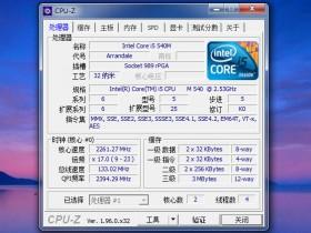 [辅助工具]cpu-z,cpu-z下载,cpu-z中文版,cpu-z 绿色版,CPU-Z 1.96.0 简体中文版绿色单文件