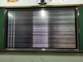[希沃SEEWO一体机]希沃F86EC开机全通道屏幕显示异常雪花状花屏,满屏横竖不规则闪动条纹状画面案例分享