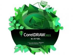 [软件教程]CorelDRAW,CorelDRAW 2021使用教程,CorelDRAW2021快捷键大全,CorelDRAW快捷键合集