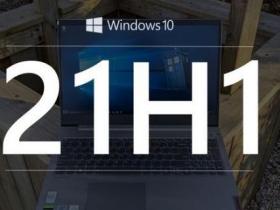 [系统镜像]Microsoft Windows 10 21H1 正式版2021年6月版微软官方原版ISO镜像