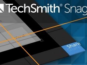 [录屏软件]TechSmith Snagit截图录像软件下载,TechSmith Snagit 2020 v20.1.1 汉化版