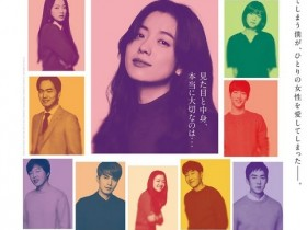 [BT下载][我的变身男友][HD-MP4/2.49G][韩语中字][1080P][韩国爱情获奖电影]-迷途影视网