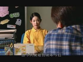 """[BT下载][我的婆婆黄飞鸿][HD-MKV/2.43GB][1080P][国语][十六岁叛逆少女与""""黄飞鸿""""的感人故事]-迷途影视网"""