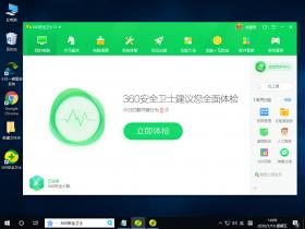 [系统教程]Win10专业版文件删不掉怎么回事?