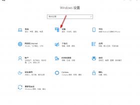 [系统教程]Win10专业版系统如何设置鼠标左右键功能?