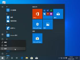 [系统教程]Win10专业版笔记本弹出settings:display错误怎么办?